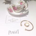 💍 Piaget Possession💍